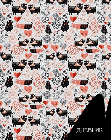 Дневник ст кл Кошки и сердца