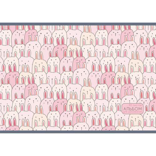 Альбом д/рис 40л Милые кролики 110гр