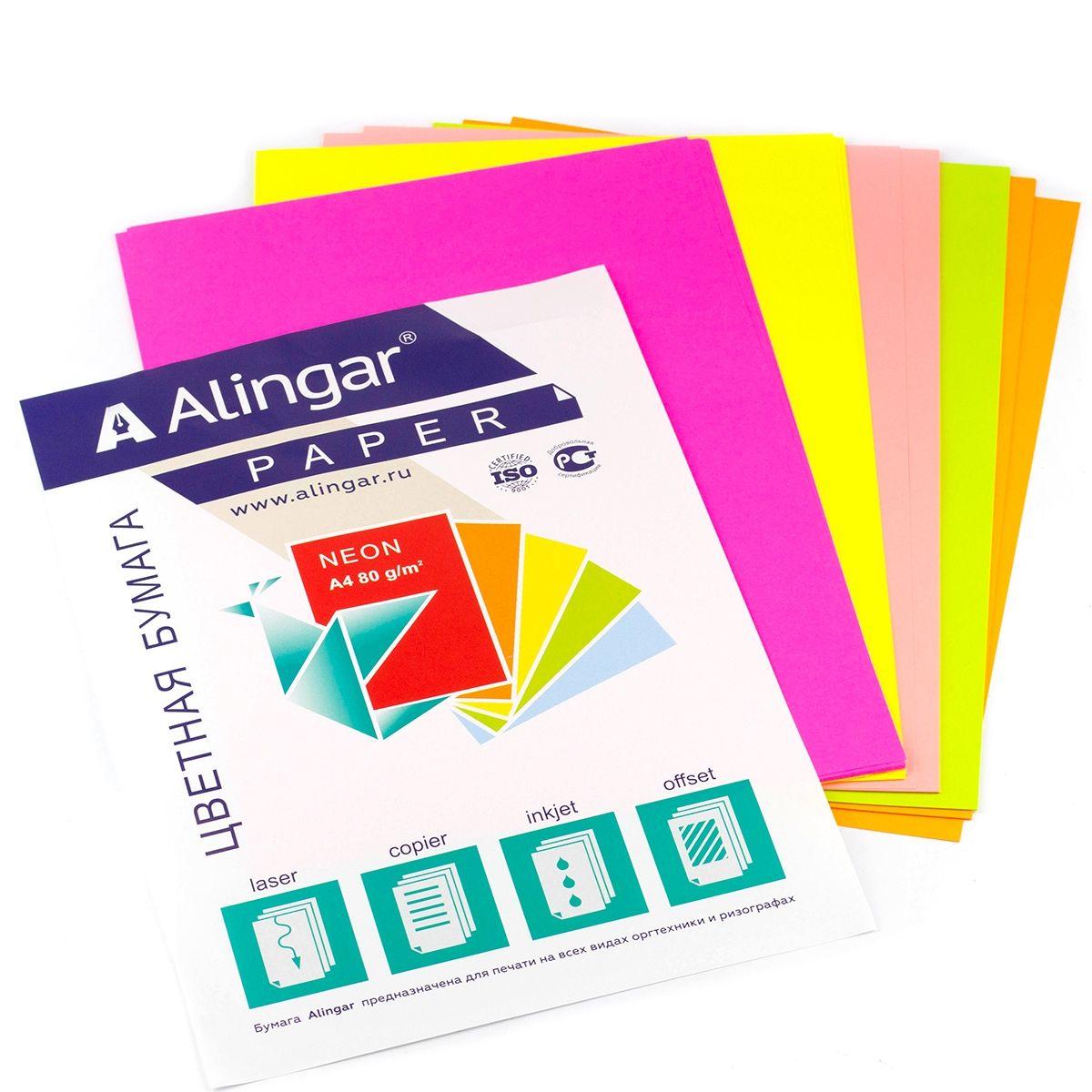 Бумага А4 цветная 50л mix 80г/м2