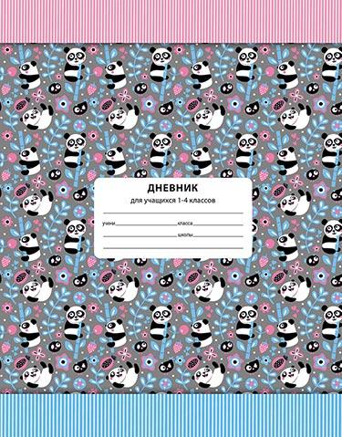 Дневник мл кл Смешные панды