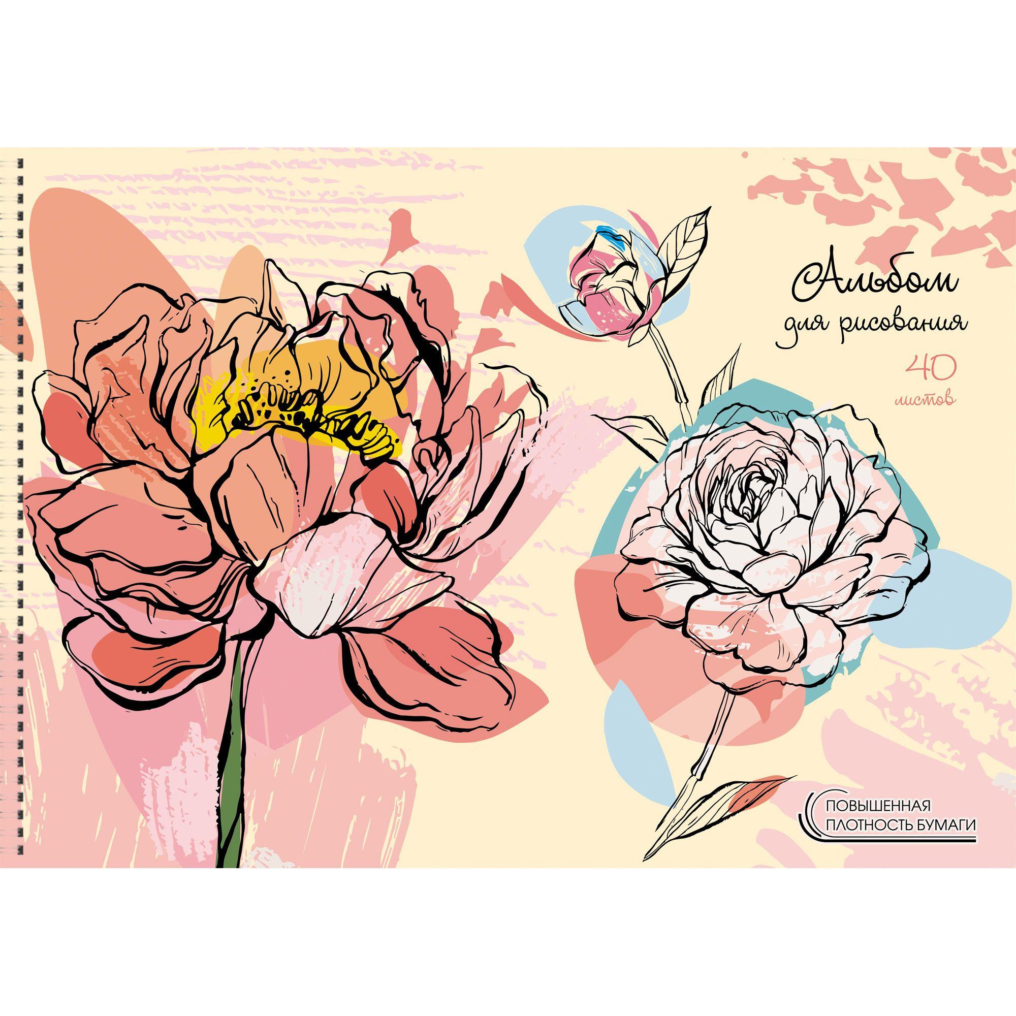 Альбом д/рис 40л спир Акварельные цветы 140г/м2