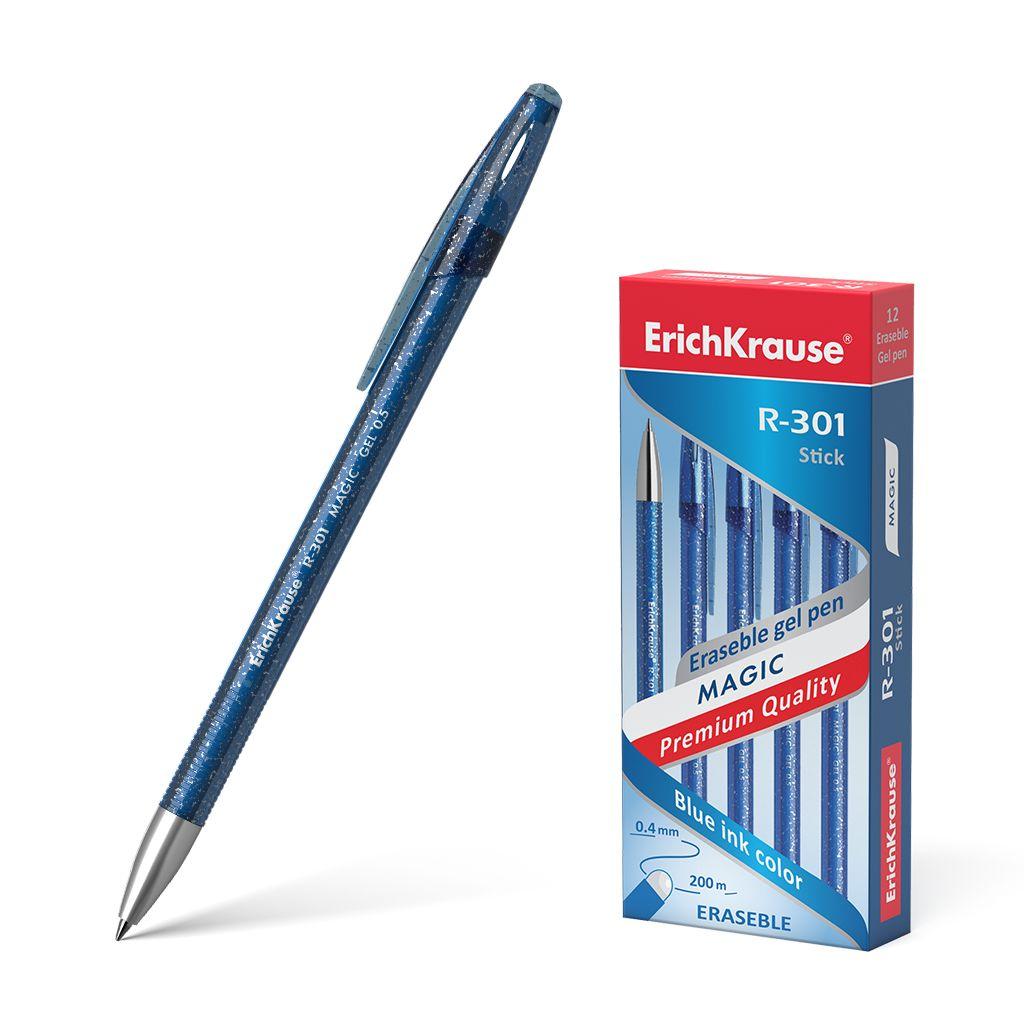 Ручка гелевая Пиши-стирай синяя 0,5мм R-301