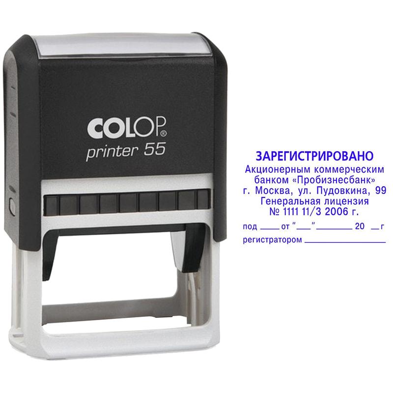 Colop Оснастка для штампа 60*40мм