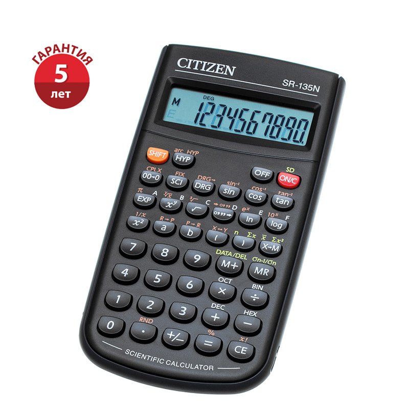 Калькулятор научный 8+2 разр. CITIZEN 141*78*12мм черный