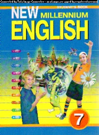 New Millennium English 7: Учебник английского языка для 7 кл.