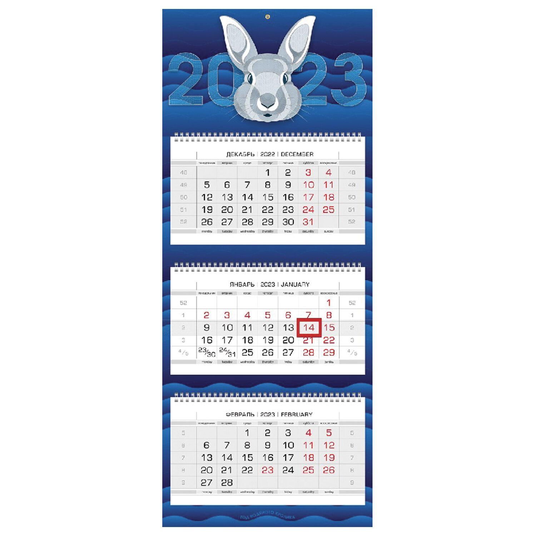 Календарь квартальный 2022 3Кв3гр2ц_18627 Россия