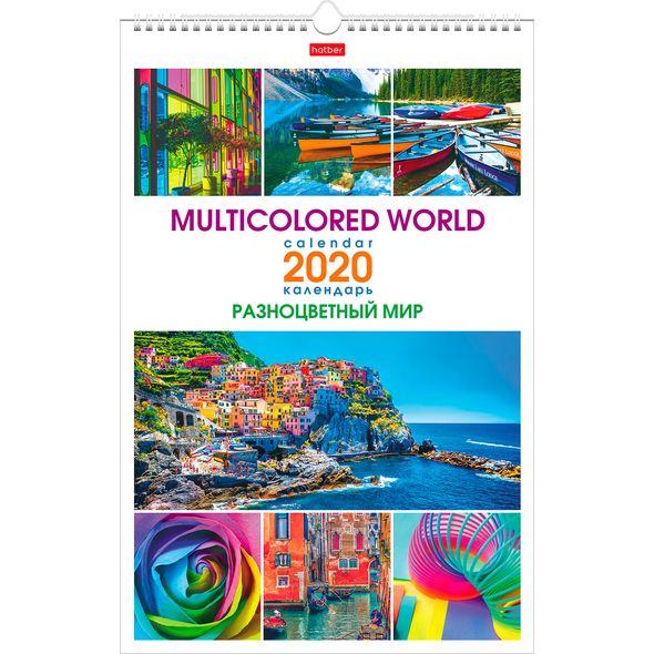 Календарь настенный 2020 12Кнп3гр_20977 Разноцветный мир
