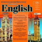 CD 95 устных тем по английскому языку. Diamond English
