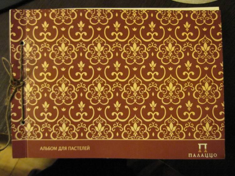 Альбом д/пастелей А4 20л Палаццо. Модерн слоновая кость на шнуре