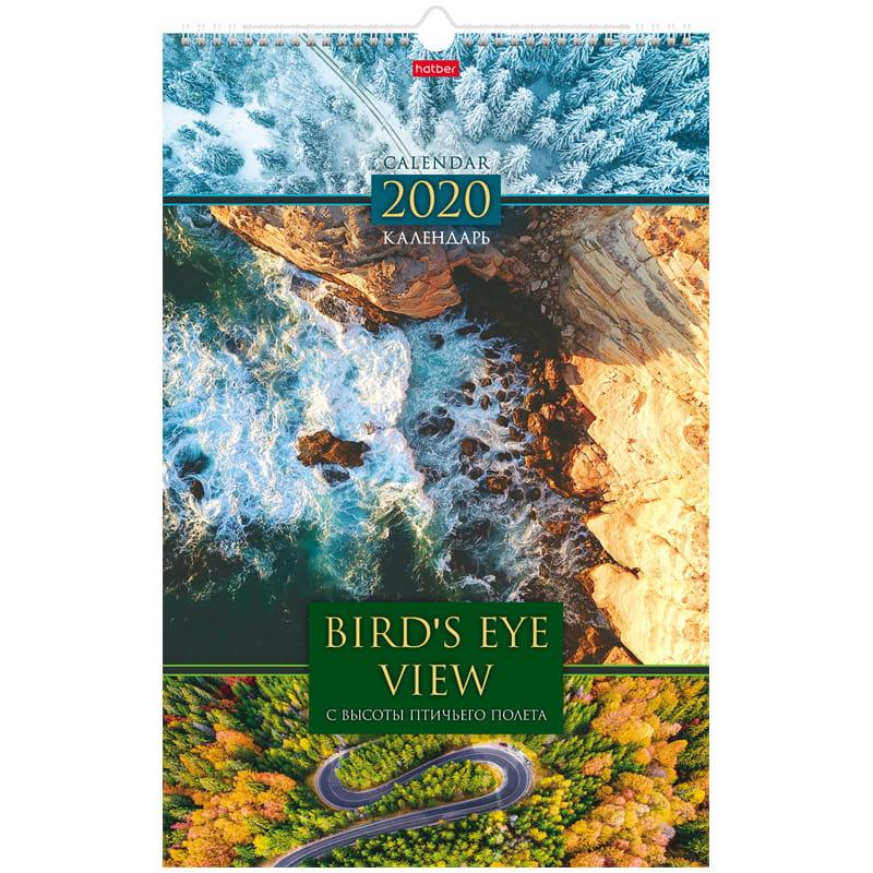 Календарь настенный 2020 12Кнп3гр_20976С высоты птичьего полета
