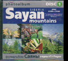 CD Photoalbum Siberia. Sayan Mountains. (№1) 720 photos. СКИДКИ НЕТ!