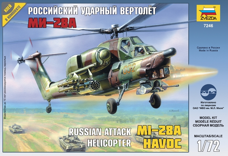 Сборная модель Российский ударный вертолет Ми-28А 1/72