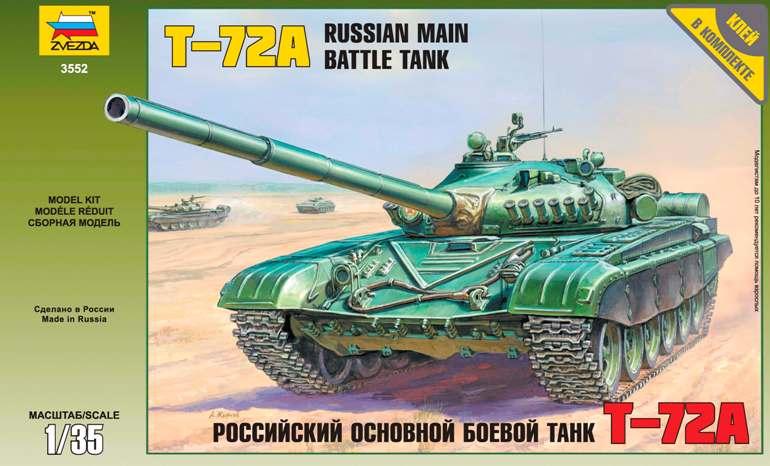 Сборная модель Российский основной боевой танк Т-72А 1/35