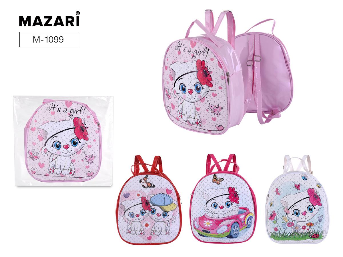 Рюкзак детский Mazari Chat r ассорти 4 дизайна