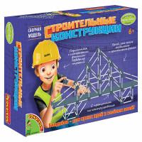 Набор для исследования Юный строитель. Строительные конструкции