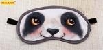 Сувенир Маска для сна Глаза панды