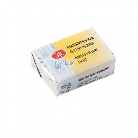 Акварель кювета Белые ночи Неаполитанская светло-желтая 2,5мл