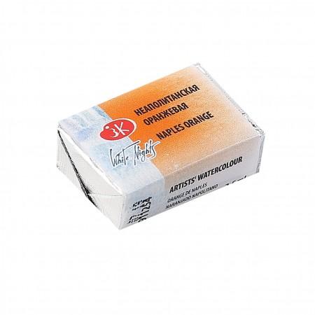 Акварель кювета Белые ночи Неаполитанская оранжевая 2,5мл