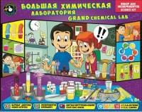 Набор для экспериментов Большая химическая лаборатория