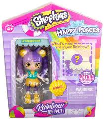 Кукла Shoppie Изабель с аксес