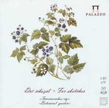 Планшет д/эскизов А6 30л Ботанический сад 150х150 (ежевика)