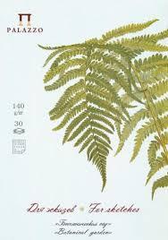 Планшет д/эскизов А4 30л Ботанический сад 210х297 (папортник)