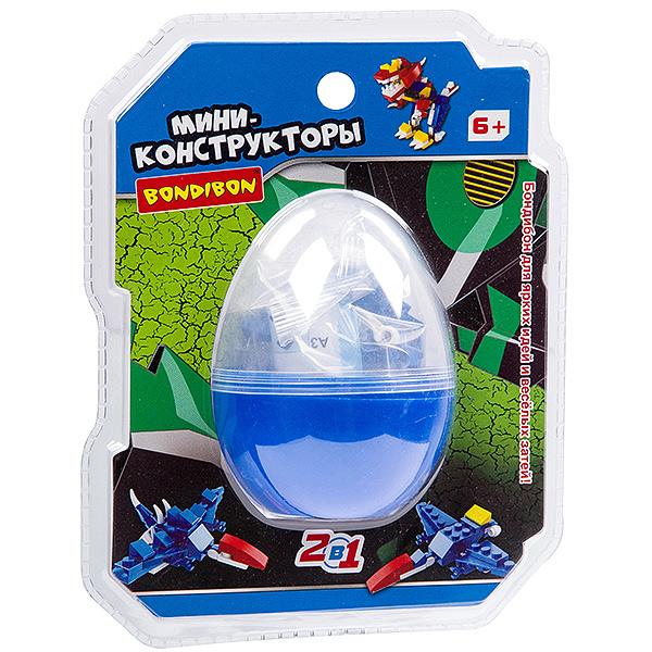 Конструктор Мини в синем яйце 2в1 Динозавр 45дет