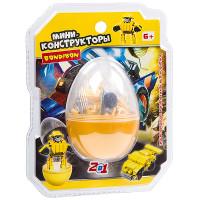 Конструктор Мини в жёлтом яйце 2в1 Робот-машина 51дет