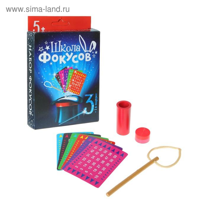 Фокусы Карточки-коробки 3 фокуса