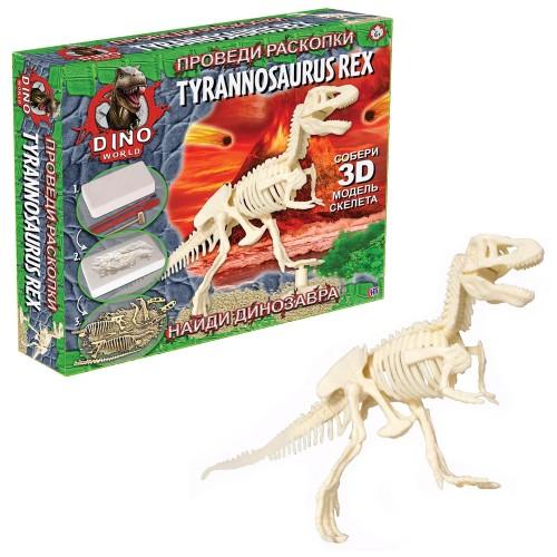 Набор для исследования Проведи раскопки (Т-Рекс) Dino World