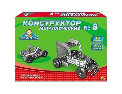 Конструктор металлический Изобретатель №8 253 дет.