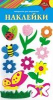 Наклейки из EVA Цветочки и бабочки