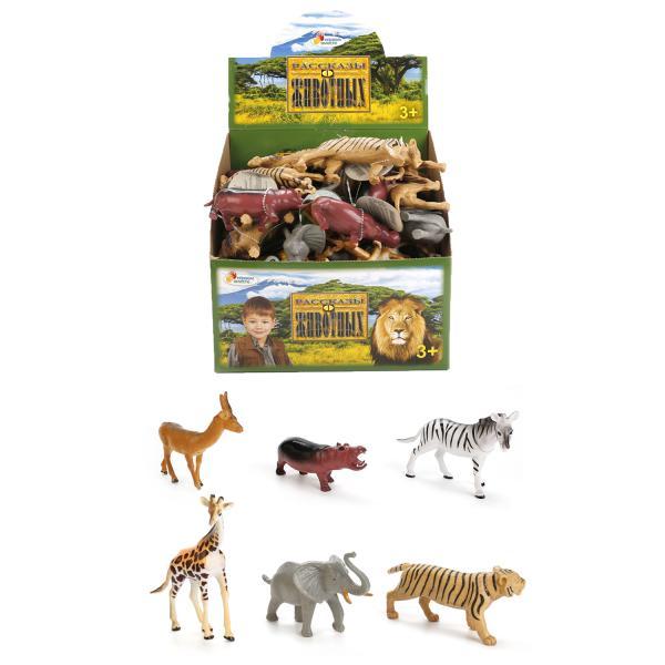 набор Диалоги о животных Дикие животные Африки