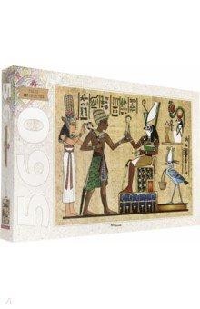 Пазл 560 Step Папирус