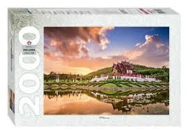 Пазл 2000 Step Тайланд. Чиангмай. Королевский парк