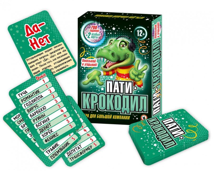 Игра Настольная Пати-Крокодил