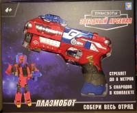 Трансформер Трансботы Звёздный арсенал: Плазмобот
