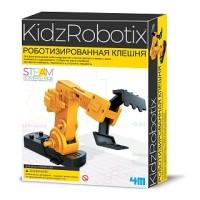 Набор для исследования Роботизированная клешня