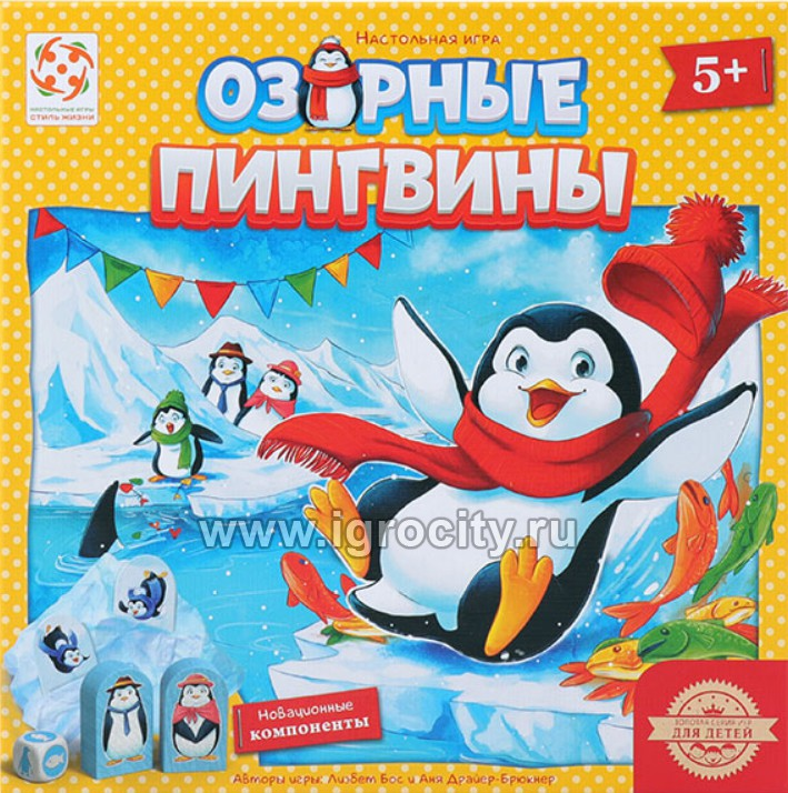 Игра Настольная Озорные пингвины