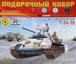 Сборная модель Советский танк Т-34-76 (1:72)