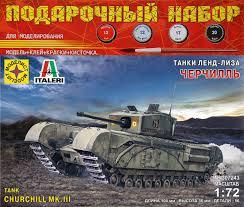 Сборная модель Танк Черчилль. Серия: танки ленд-лиза  (1:72)