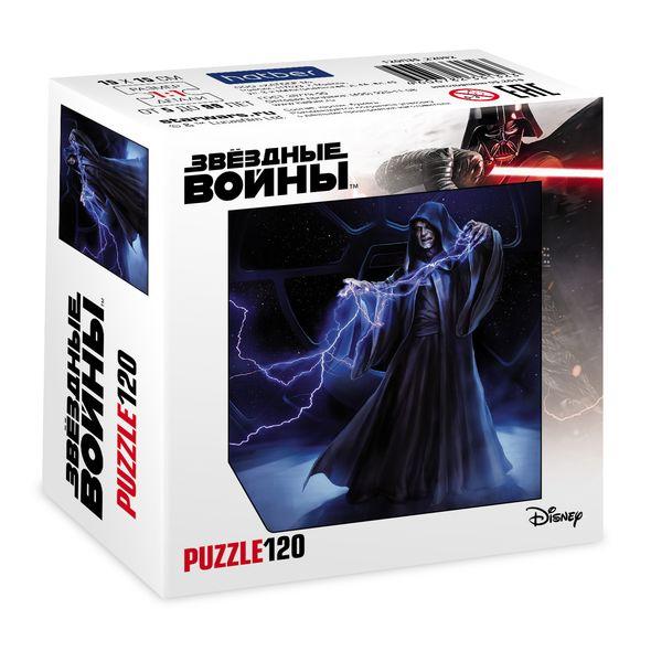 Пазл 120 Premium Звездные войны
