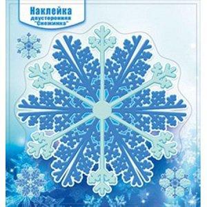 Наклейка НГ 080.868 Снежинка двусторонняя глит