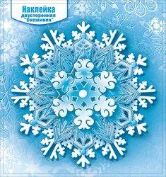 Наклейка НГ 080.856 Снежинка двусторонняя глит