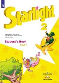 Английский язык. 2 класс: Учебник: В 2 частях Часть 1 (углубленный) ФП