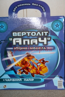 """Волшебная бумага Вертолет """"АПАЧ"""" Конструктор из картона"""