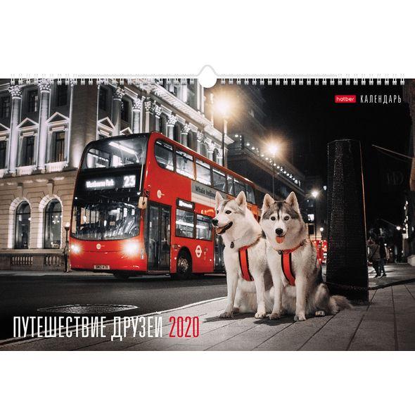 Календарь настенный 2020 12Кнп3гр_22126 Путешествие друзей
