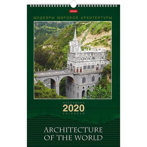 Календарь настенный 2020 12Кнп3гр_20731 Шедевры мировой архитектуры
