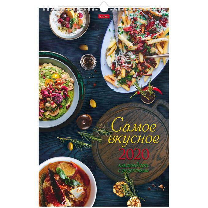 Календарь настенный 2020 12Кнп3гр_20974 Самое вкусное с рецептами