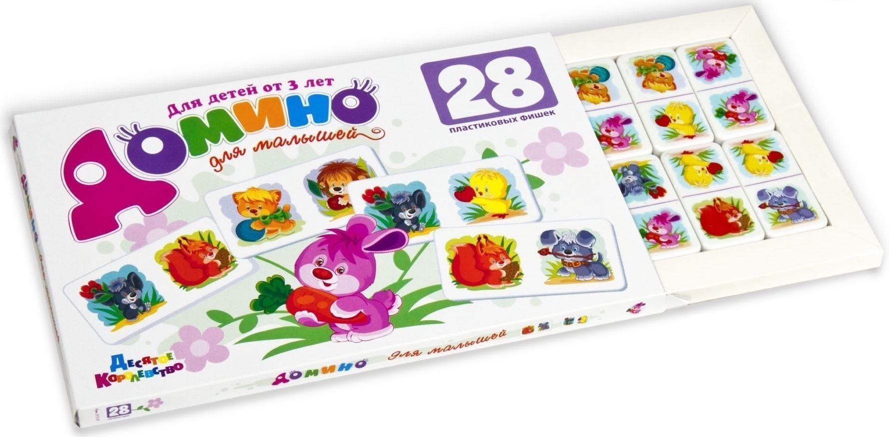 Игра Домино для малышей 28 фиш.